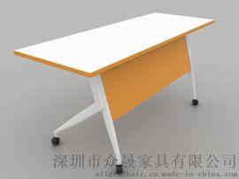 折叠培训桌 翻板学习会议多功能培训条桌定制厂家