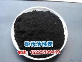 河南粉状活性炭多少钱一吨