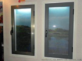 南山鋁合金門窗,塑鋼門窗,隔音玻璃門窗,封陽臺設計生產銷售安裝中心