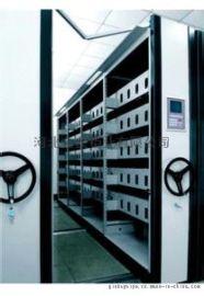 厂家直销雄虎牌XH-027智能密集柜 密集架