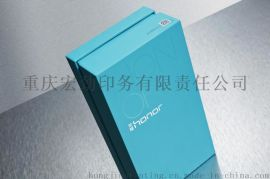 精美高档手机盒包装盒定制