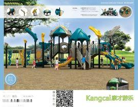 小博士滑梯幼儿园玩具儿童户外塑料小区大型室外组合游乐设施设备