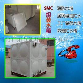2018河北厂家模压SMC玻璃钢消防水箱