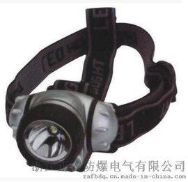 海洋王ZW6300多功能强光工作头灯 LED防爆灯