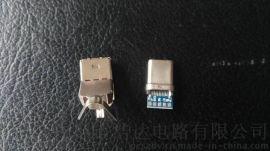 高品质 USB TYPE C