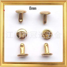 供应铜铁8mm双面撞钉 8mm铆钉 平面撞钉 圆形撞钉