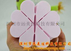 深圳清潔海綿批發 潔面粉撲廠家木漿洗臉棉定制廠家
