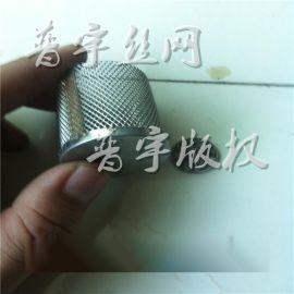 普宇-不锈钢包边滤帽 不锈钢网帽 包边滤帽12mm14mm15mm16mm18mm20mm