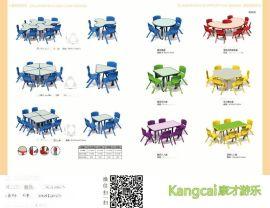 厂家批发儿童塑料桌椅幼儿园中学生靠背椅子成人靠背椅子加厚新料