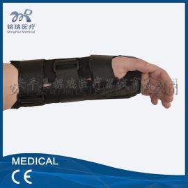 厂家直销可调式前臂固定带桡骨下端骨折前臂脱位韧带拉伤胳膊骨折固定