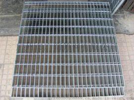 广州楼梯踏步钢格栅板 沟盖板 厂家批发供应 特殊规格加工定做