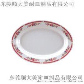 顺大100%美耐皿 名贵10寸~14寸汤皿