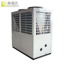 空气能 低温三联供 热泵系统 大型酒店 沐浴会所机
