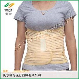 全弹力护腰带腰托厂家供应可来样加工订做