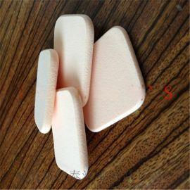 骏泰粉扑厂家热销天然乳胶海绵粉扑 NR方形天然粉扑