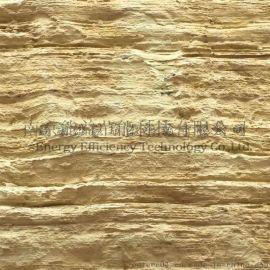 安徽软瓷厂家 能益节能柔性饰面砖