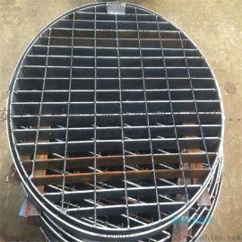 厂家直销定制钢格栅板平台镀锌钢格板 批发插接钢格板沟盖板