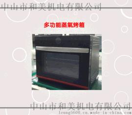 LITTLE NURSE小保姆多功能嵌入式家用蒸汽烤箱32L