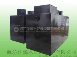 游乐园一体化污水处理设备规格型号原理
