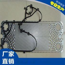 板式换热器密封垫片 EPDM换热器橡胶密封垫片规格齐全厂家直销