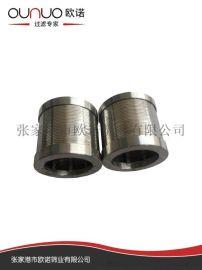 欧诺不锈钢筛管 全焊式绕丝筛桶 滤芯