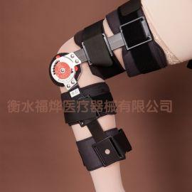 可调膝关节固定支具膝盖骨制护膝厂家批发