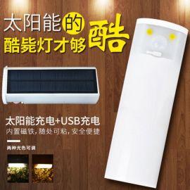 HC hc-009新款太阳能灯 人体感应太阳能灯LED