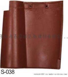 湖南株州西瓦厂家 供应优质水泥西瓦 防水水泥屋面瓦 厂家直营