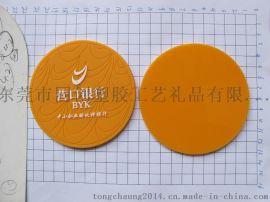 PVC软胶杯垫  硅胶logo滴胶杯垫 塑胶银行杯垫