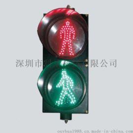 跑步人行信号灯,带倒计时器人行信号灯