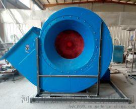 玻璃钢离心风机F4-72型 厂家直销 规格齐全