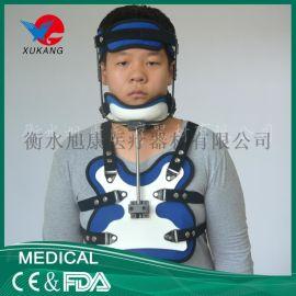 杭州可调式小儿斜颈头颈胸固定支具批发厂家