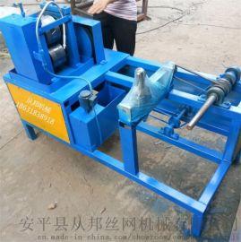 从邦GB-3钢丝铁丝压扁机