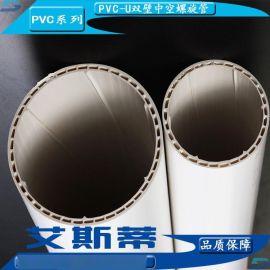 110*5.0 PVC双壁中空螺旋消音排水管批发