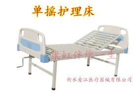 医院病床 养老院护理床 瘫痪护理床