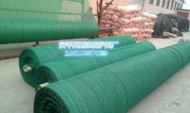 聚乙烯防尘网、阻燃防尘网厂家