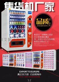 杭州自動售貨機廠家枕邊蜜語自動售貨機店