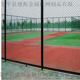 体育场护栏网学校操场围栏网