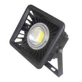 LED工作应急灯厂房应急灯