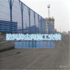 河北防风抑尘网厂家、除尘网规格