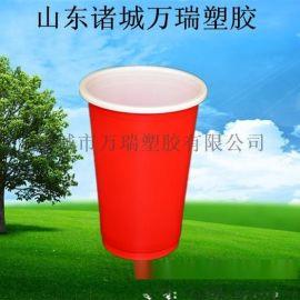 300ml一次性ps双色杯/彩印杯/一次性塑料杯