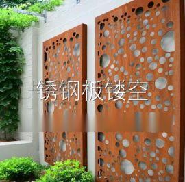上海锈钢板景观墙材料批发零售定价格