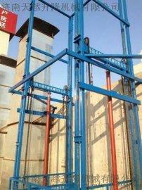 室外液压链条式升降梯-可定制各种型号