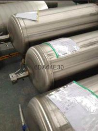 低温钢瓶DPL499-2.5厂家供应