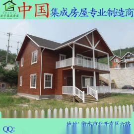 贵州轻钢别墅,轻钢龙骨厂家欢迎来电咨询洽谈合作