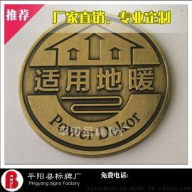 古銅色紀念幣 純銅紀念幣設計定制