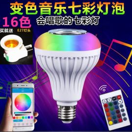 遥控手机APP智能变色球泡灯七彩灯泡手机无线蓝牙音乐灯音响KTV灯