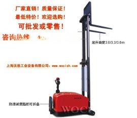 供应平衡重式电动堆高车
