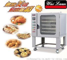 全能型噴霧式熱風迴圈烤爐 唯利安正品YXG-1-5 電焗爐西廚設備燃氣電熱