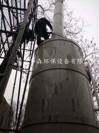 衡水华森环保专业生产废气净化塔洗涤塔环保设备厂家净化塔厂家